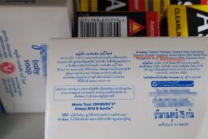 Highlighted-chemicals-in-soaps-02