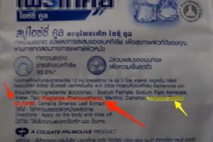 Highlighted-chemicals-in-soaps-13
